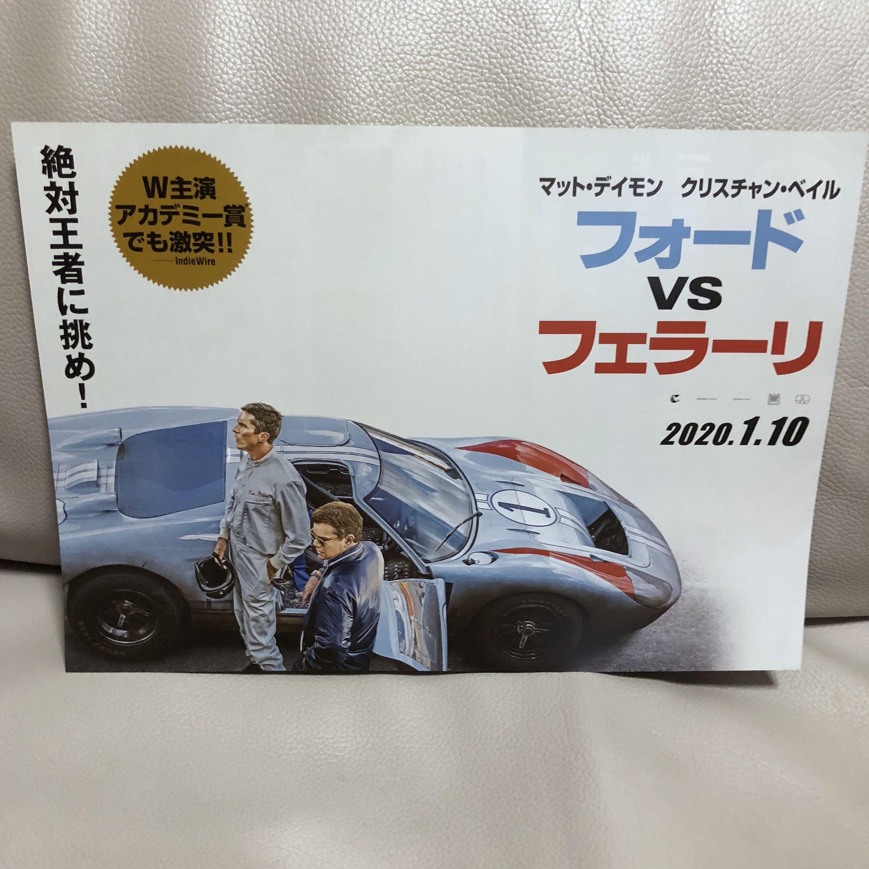 2020最新! 電影《極速傳奇: 福特決戰法拉利 / Ford v. Ferrari》麥迪文 基斯頓比爾 主演 堂本光一為宣傳大使 日本宣傳DM
