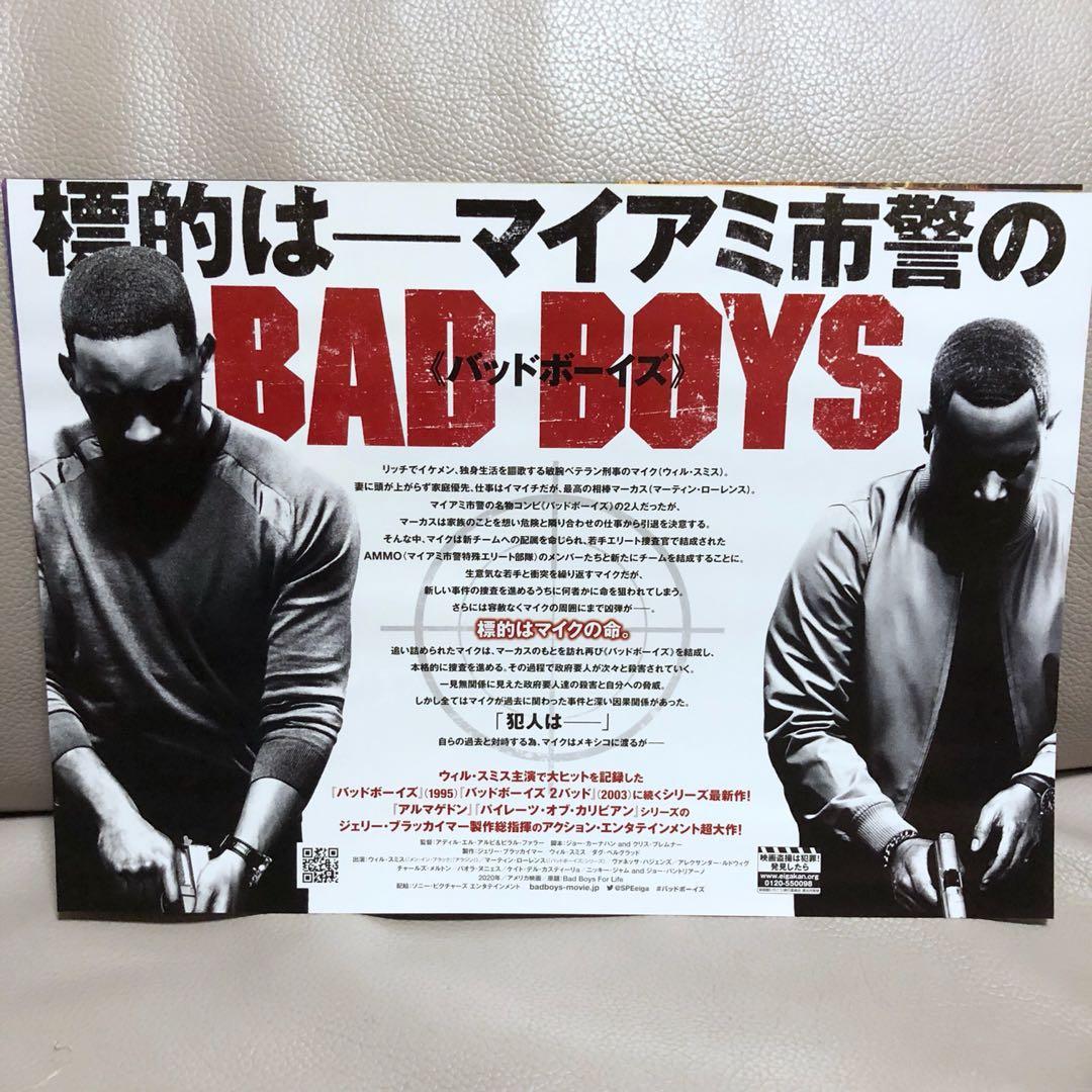 2020最新! 電影《重案夢幻再重組 / Bad Boys for Life》韋·史密夫、馬汀·勞倫斯主演 日本宣傳DM