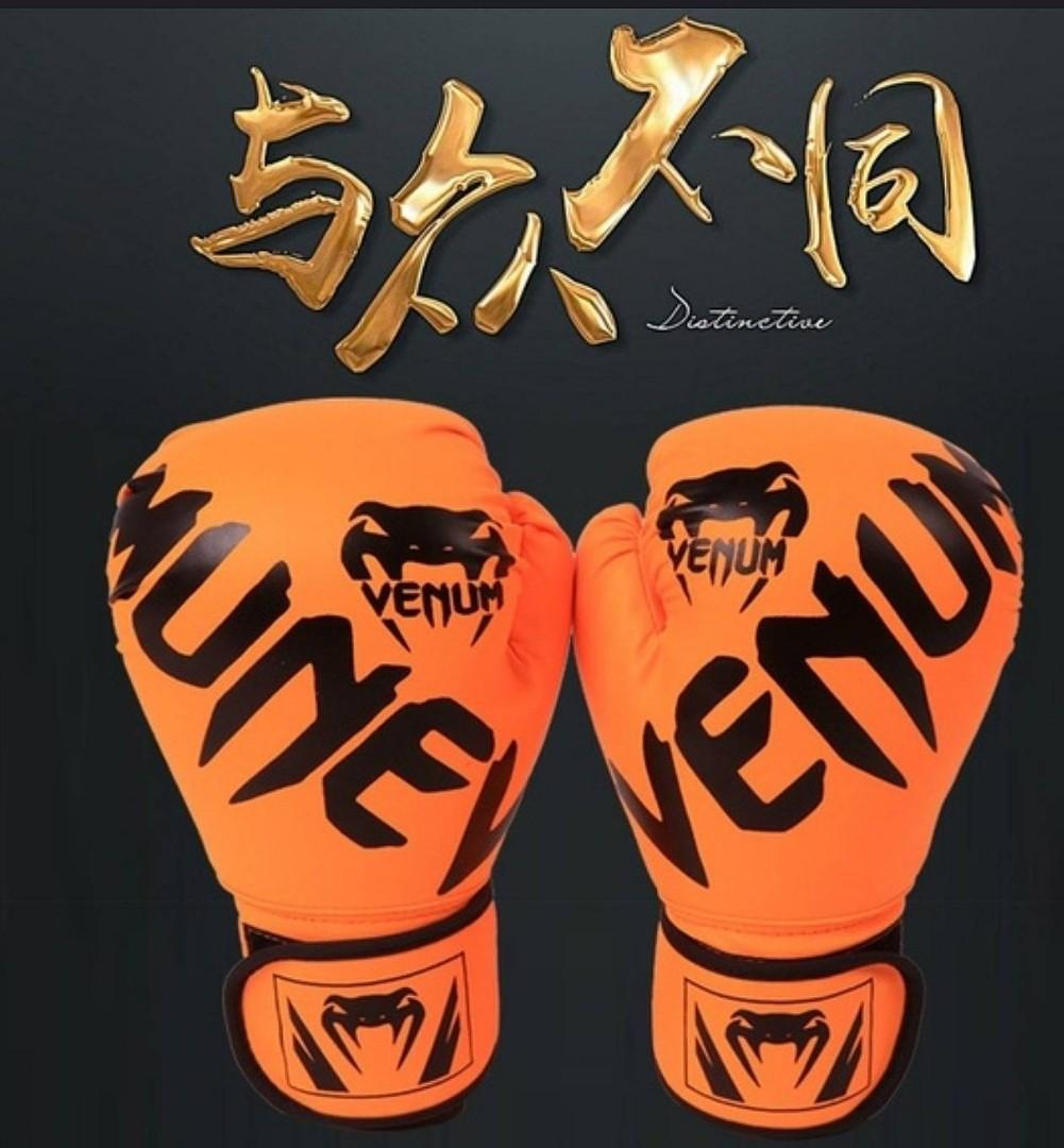 Boxing Gloves for Adults and Children Professional Competition Thai Boxing, Training, Sandbag