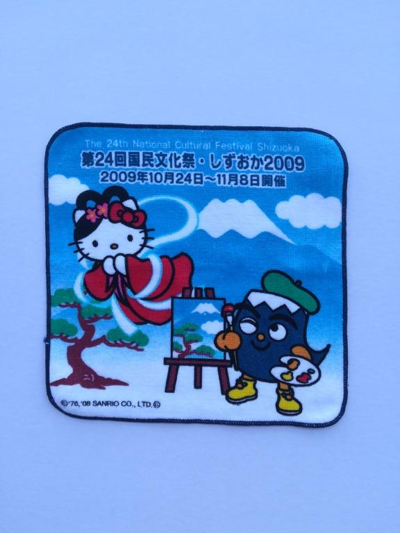 (Exclusive) Sanrio x The 24th National Culture Festival Shizuoka - Hello Kitty - Mini Towel