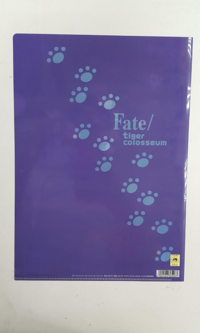 Fate/ Stay Night anime file (Fate Tiger Colosseum)