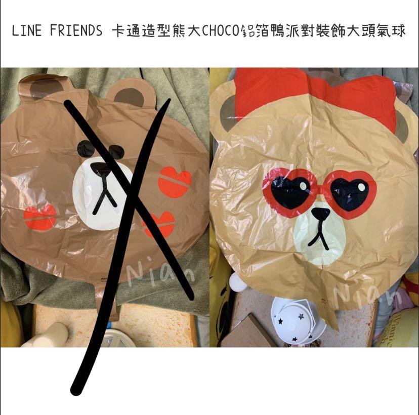 LINE FRIENDS 卡通造型熊大CHOCO鋁箔鴨派對裝飾大頭氣球