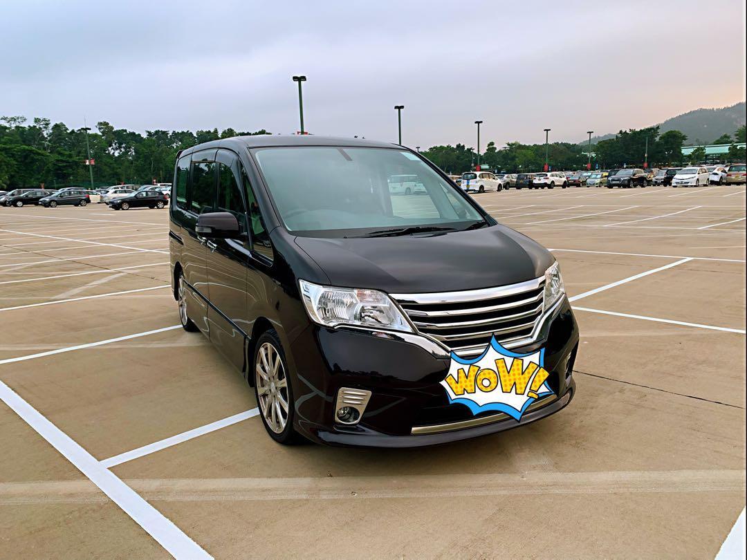 Nissan Serena Highway star Auto