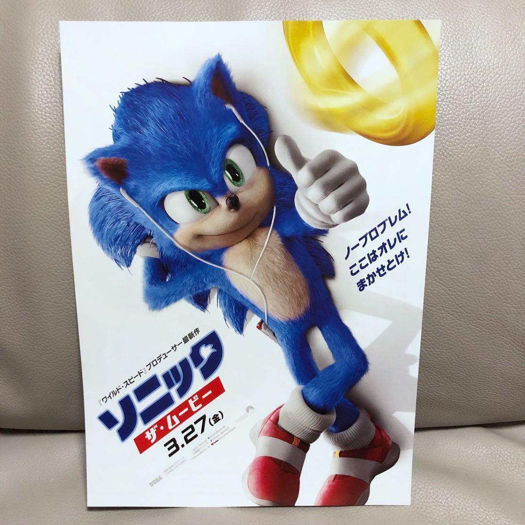 2020最新! 電影《超音鼠大電影 / Sonic the Hedgehog》日本宣傳DM