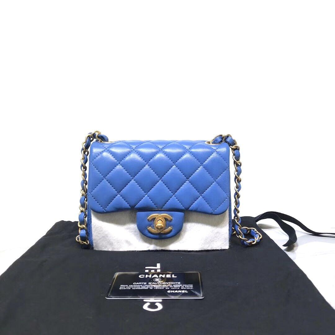 Authentic Brand New Chanel Pastel Blue Lambskin Square Mini Gold Hardware