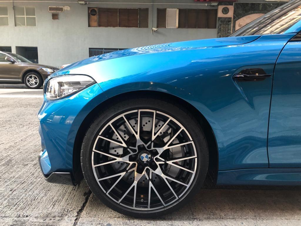 BMW M2 Competition Package (A)
