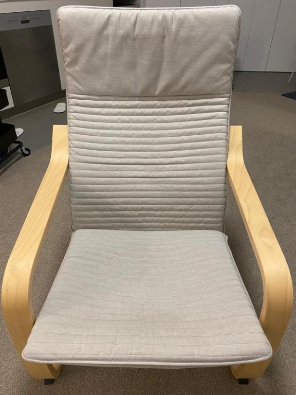 IKEA POANG armchair - birch veneer, Knisa light beige