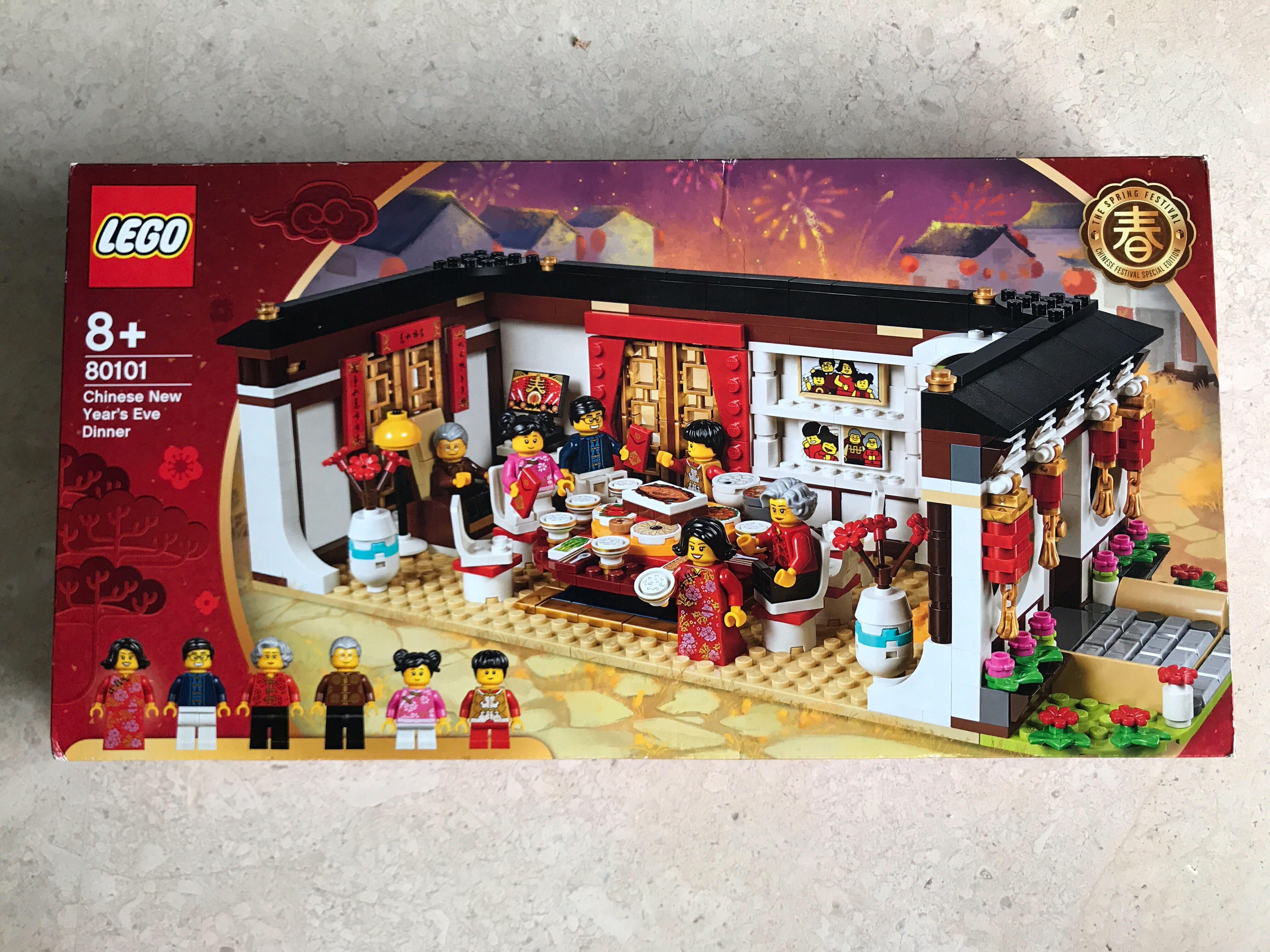 LEGO Asian Festival Chinese New Year New Year Eve 80101 Limited Rare New Japan