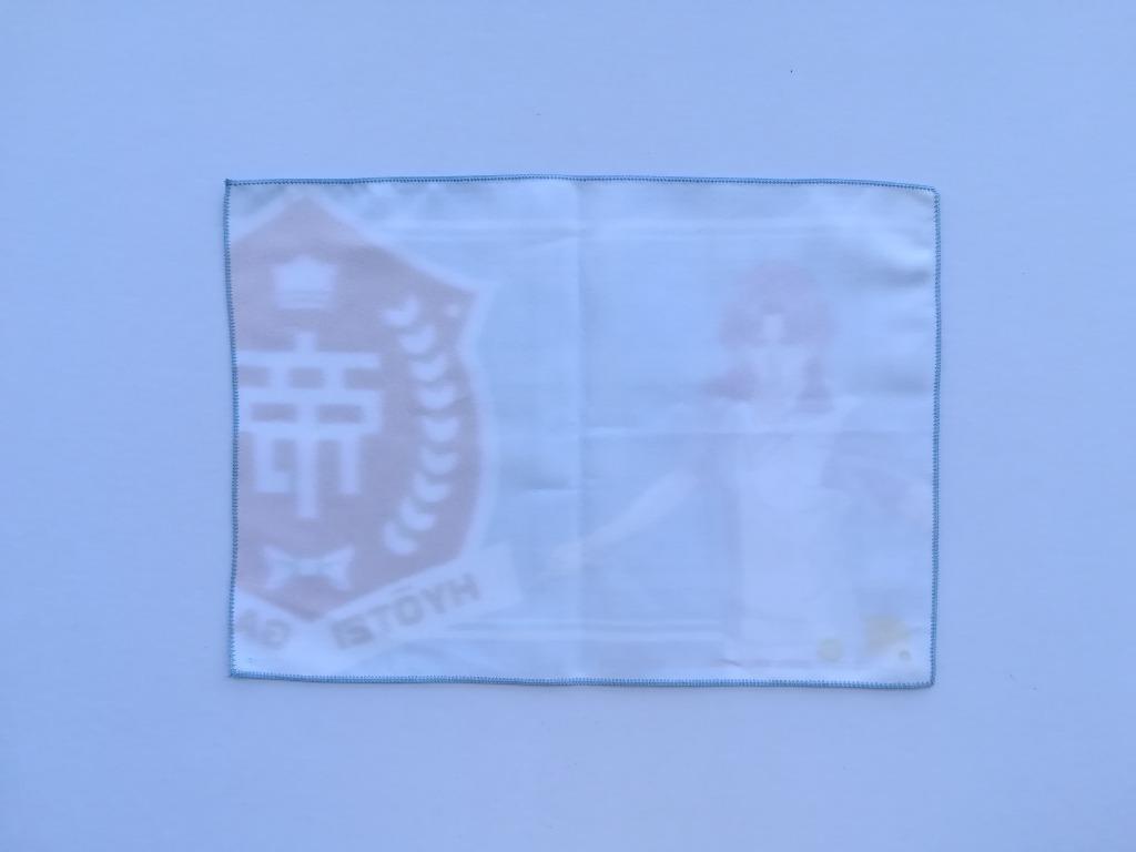 Prince of Tennis - Atobe Keigo - Microfiber Mini Towel