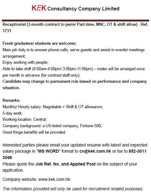 Receptionist (3-month contract to perm/ Part-time) Ref. 1731