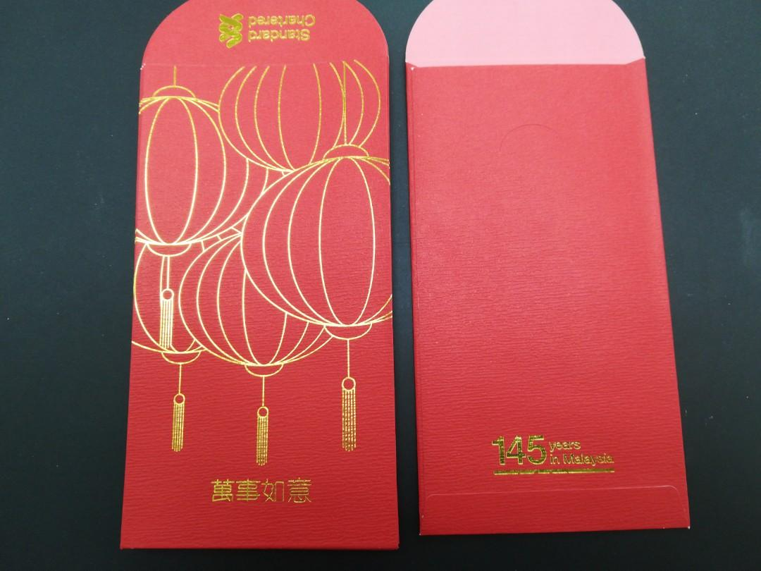 Stand&Chart 145th Anniversary (2020)Ang Pow Packet