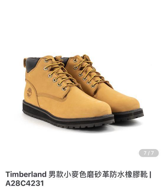 Timberland男款小麥色磨砂革UWB防水靴A28C4231 10