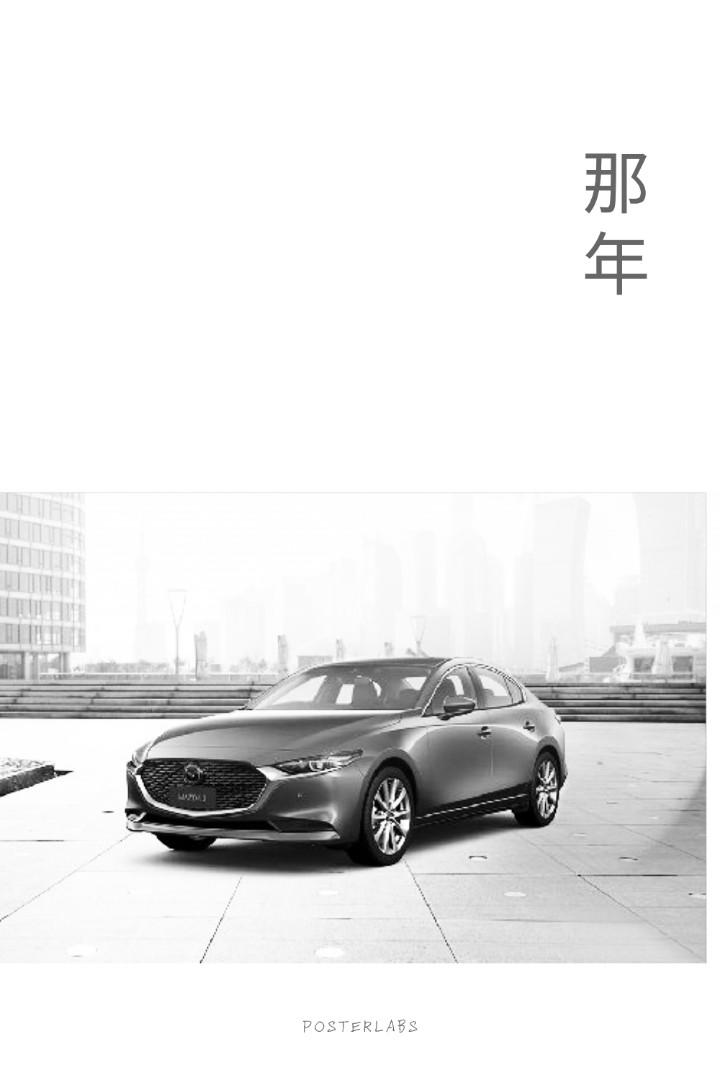 Mazda 3 is coming