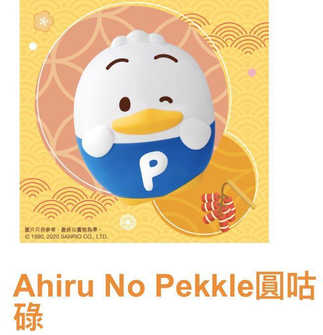 711圓咕碌 Sanrio Pekkle鴨🐤✨全新✨💁🏻♀️請看內文