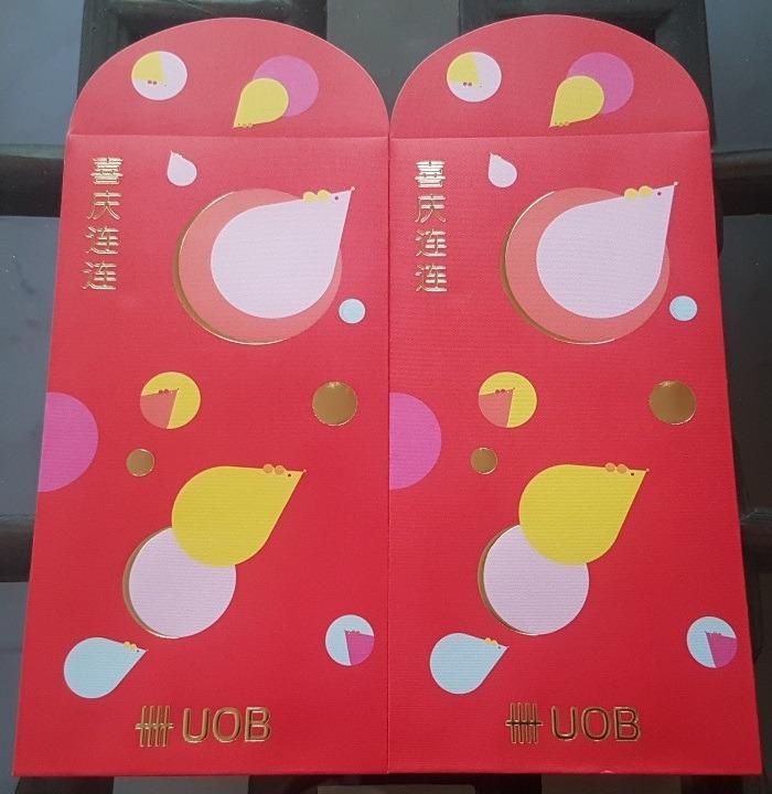 8 pcs UOB 2020 Red Packet / Ang Bao Pao Pow