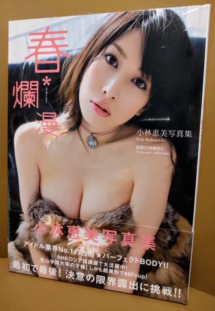 小林惠美 小林恵美 春*爛漫 2007年5月 現貨