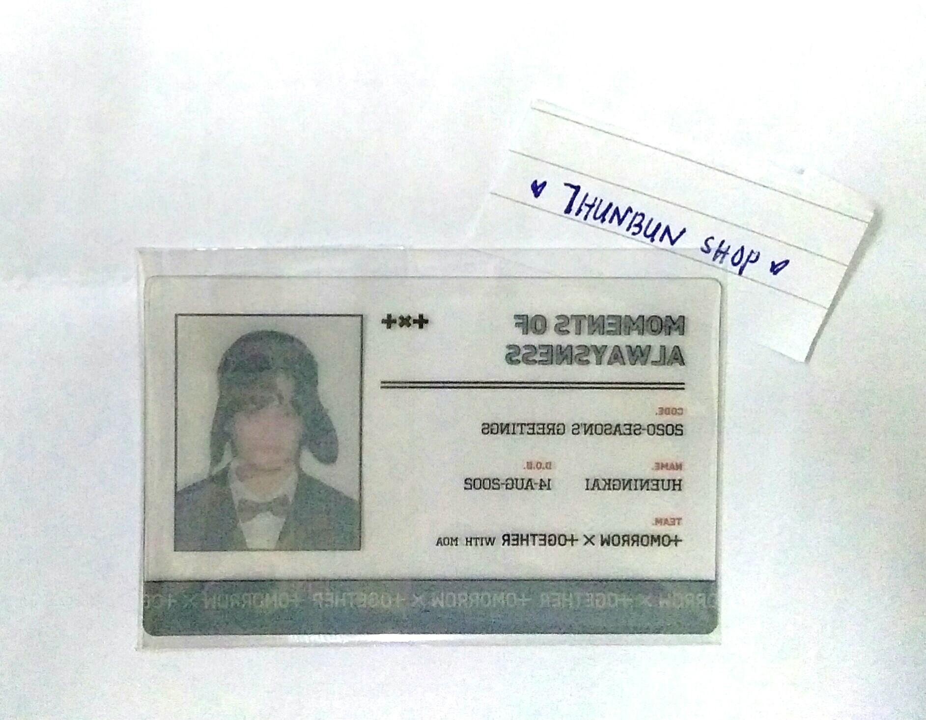 HUENINGKAI ID CARD - TXT 2020 SEASON GREETINGS OFFICIAL