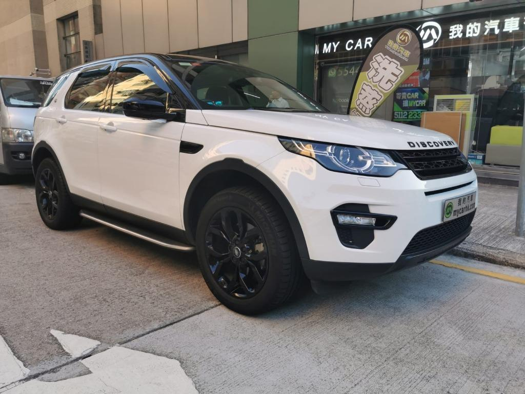 Land Rover Discovery 2.0 Sport SE 5-Seats Auto