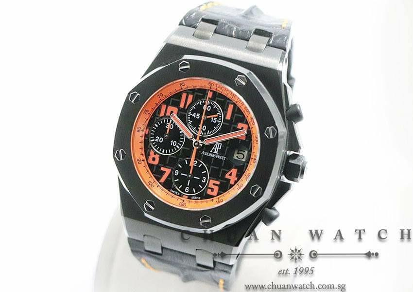 Pre-Owned Audemars Piguet Royal Oak Offshore Lava 42mm 26200SN  (Limited Edition of 99 Pieces Only)