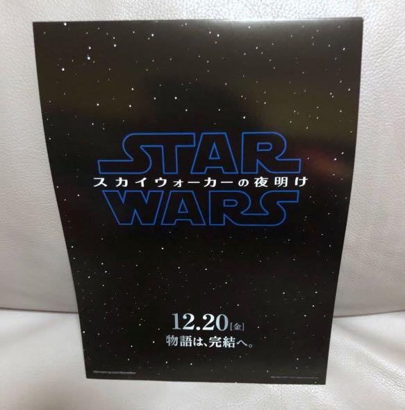 2019最新! 電影「星球大戰:天行者崛起」 《Star Wars: The Rise of Skywalker》日本宣傳DM