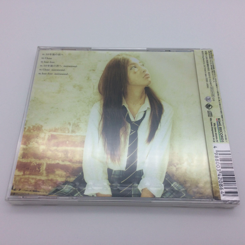 清貨蝕讓 板野友美 10年後の君へ 通常盤 CD DVD 日本版 AKB48 特典相 生寫真