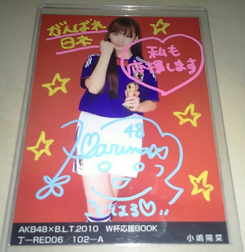 收AKB48 NMB48 演唱會,卒業演唱會,齊料新淨優先。