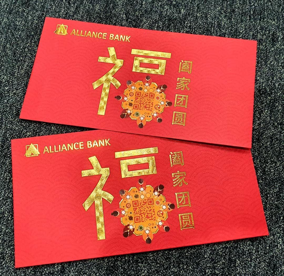 Alliance 2020 Ang Pow Packets