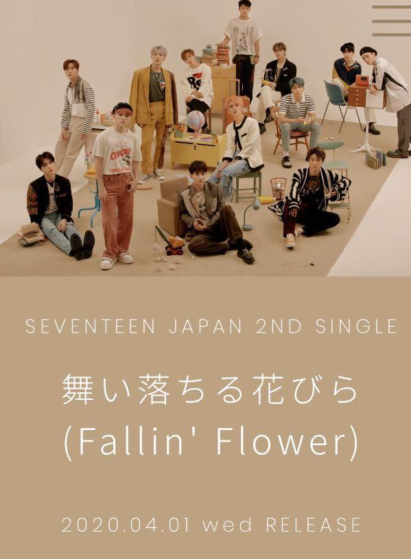 [BATCH PREORDER] SEVENTEEN Japan 2nd Single Fallin' Flower
