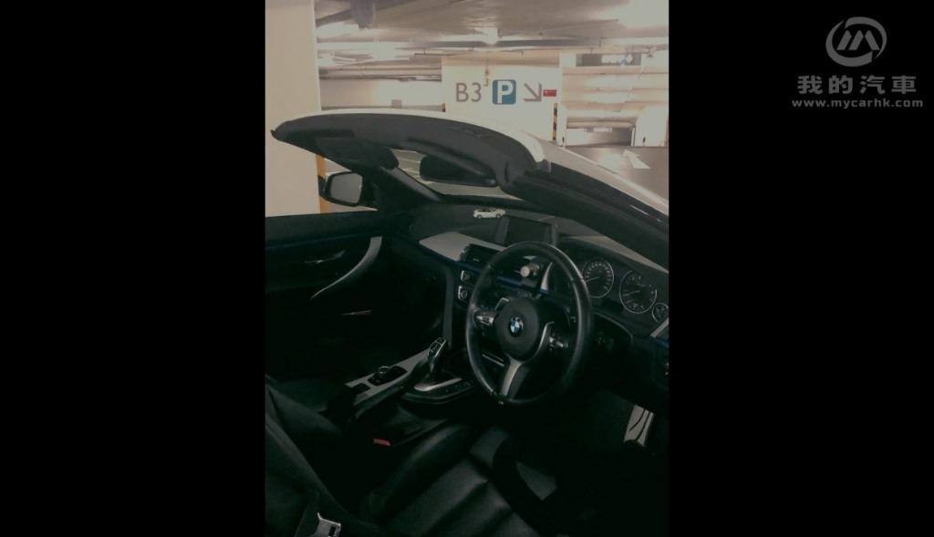 BMW 428i Cabriolet Sport (A)