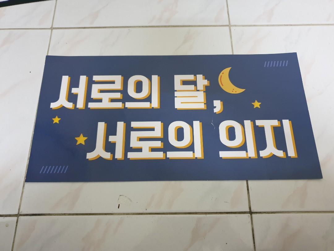 OFFICIAL Bts concert banner love yourself tour bangkok