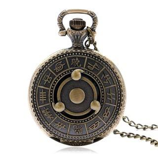 Free Shipping Japanese Anime Naruto Theme Bronze Quartz Pendant Pocket Watch With Necklace