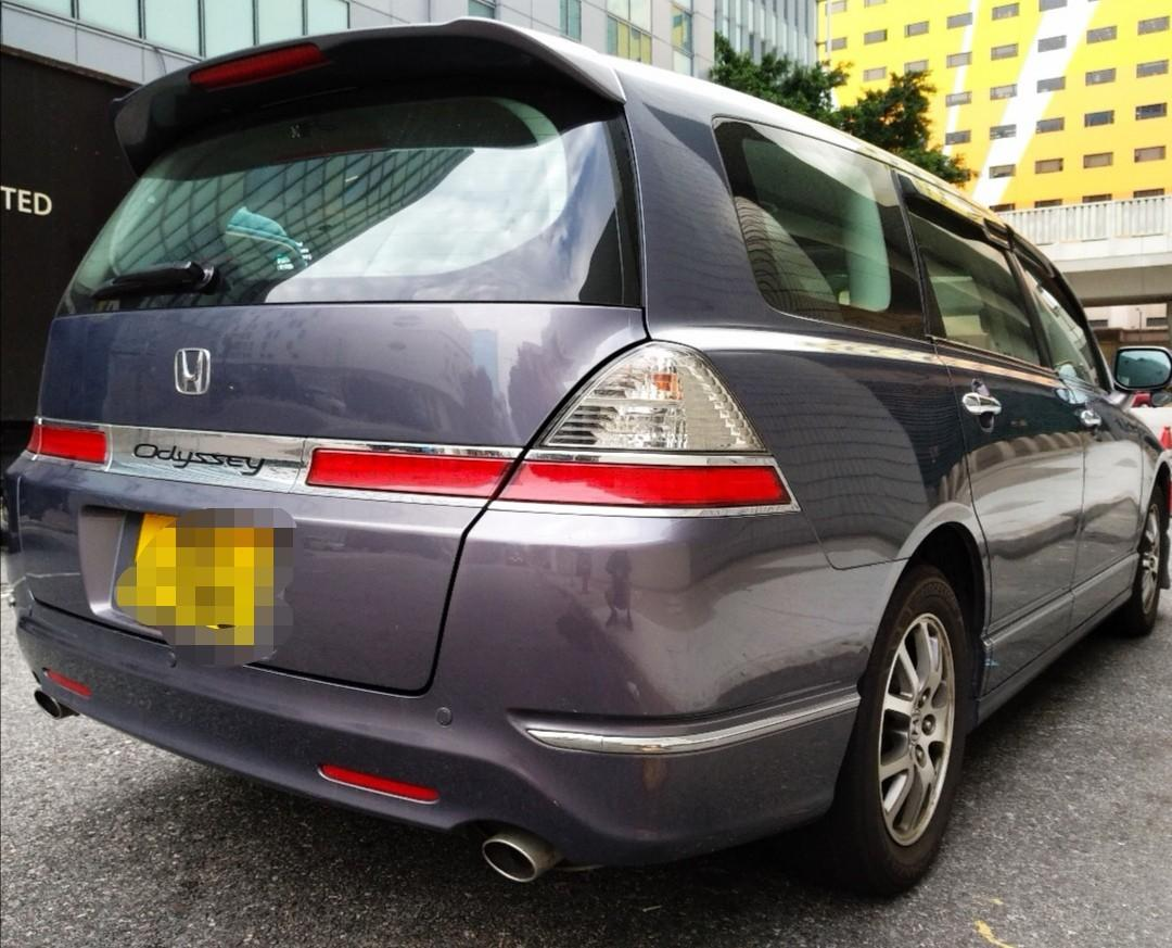 Honda Odyssey 2.4 Absolute Plus 7-Seater (A)