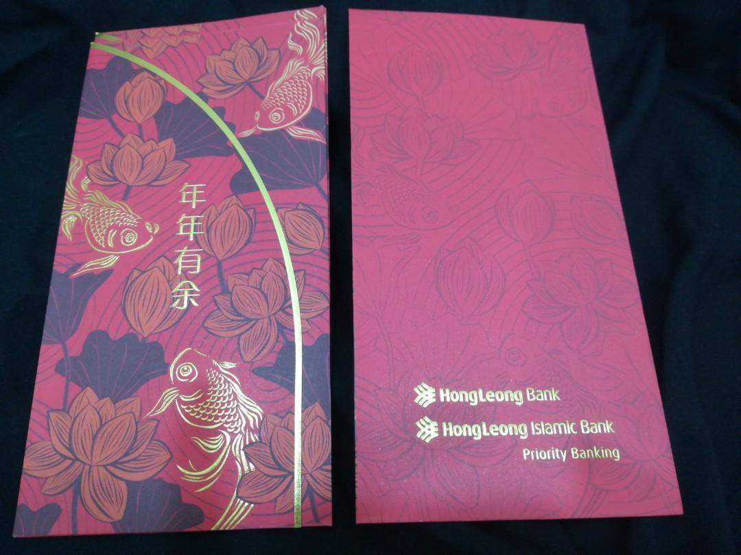 Hong Leong Bank 2020 Priority Banking Ang Pow Packet