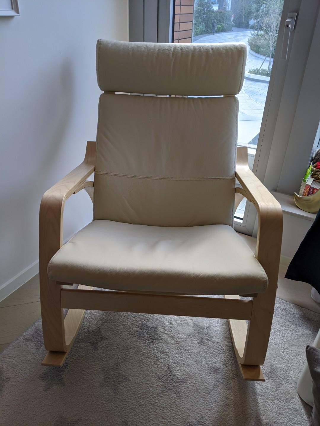 Ikea Rocking Chair Hardly Used Home