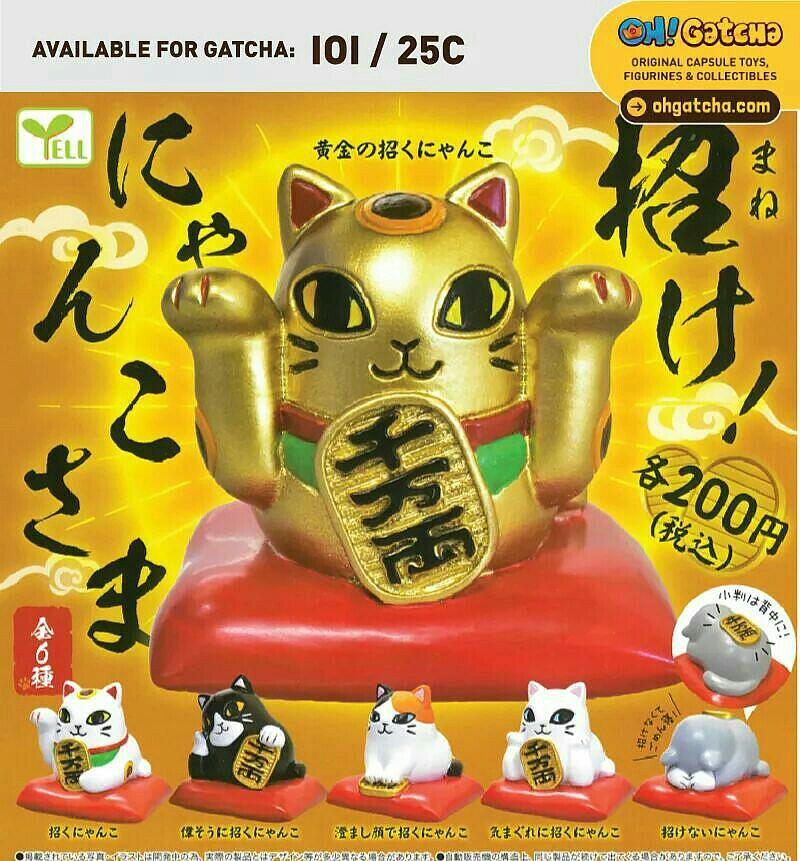 [INFO] January 2020 New Arrival Capsule Toys @ Oh! Gatcha