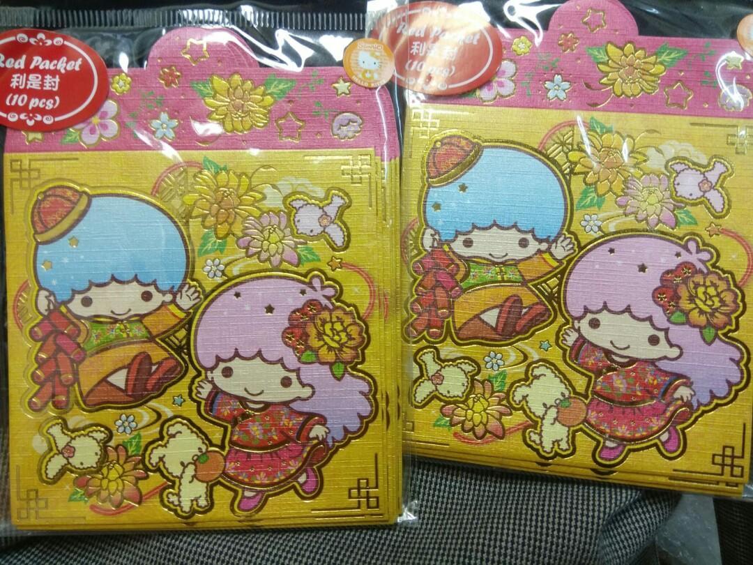 Sanrio Little Twins Star 雙子星利是封