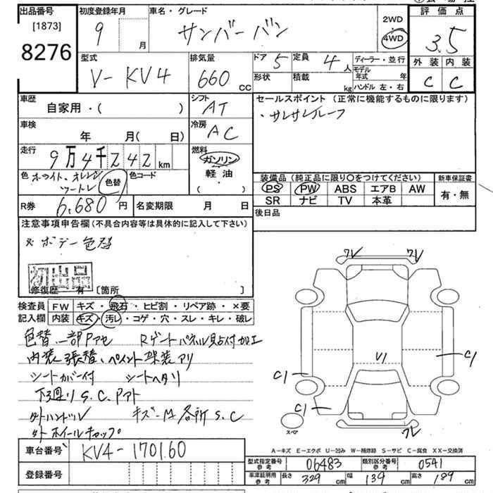 Subaru SAMBAR KV4 Auto
