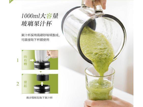 TECO東元 真空碎冰果汁機 XF1001CB