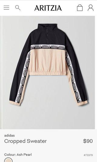 *PRICE DROP* Adidas Cropped sweater - BWNT