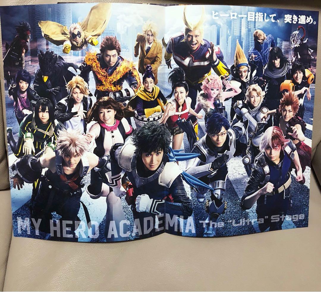 2020最新!真人舞台劇《我的英雄學院/ My Hero Academia / 僕のヒーローアカデミア》日本宣傳DM