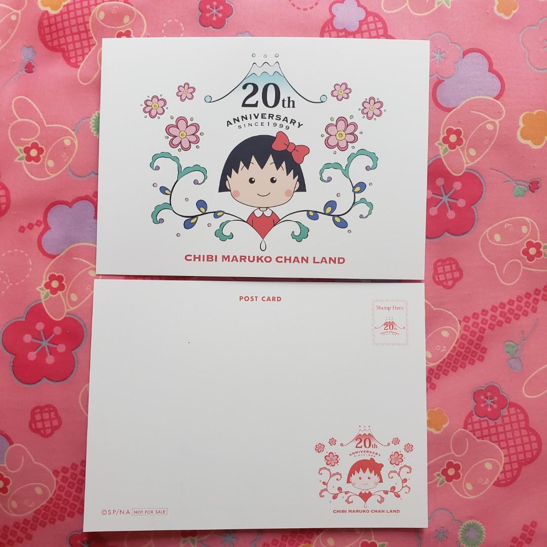 小丸子20週年明信片