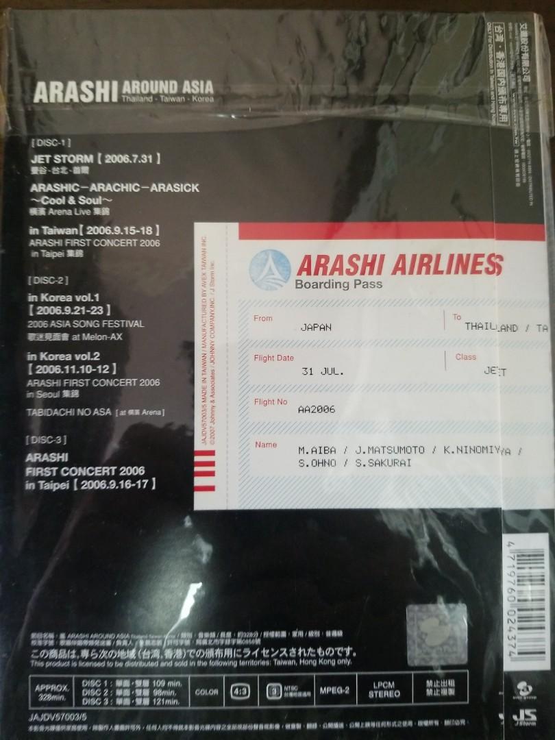 Arashi around asia初回限定版