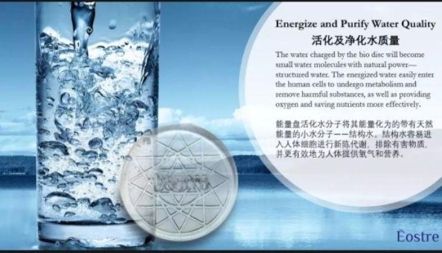 EOSTRE ENERGY PENDANT (Premium Meteorite  Jewellerry With Serial Number)
