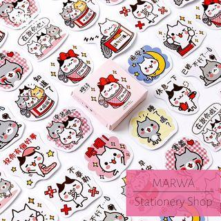 45pcs Happy Cats In The Colourful Cans Sticker Pack (Candy Poetry- CP065)