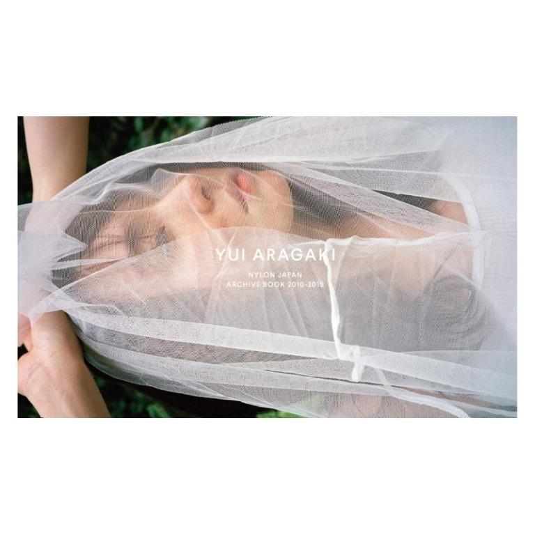 (僅此一本!現貨!)新垣結衣 寫真 YUI ARAGAKI NYLON JAPAN ARCHIVE BOOK 2010-2019