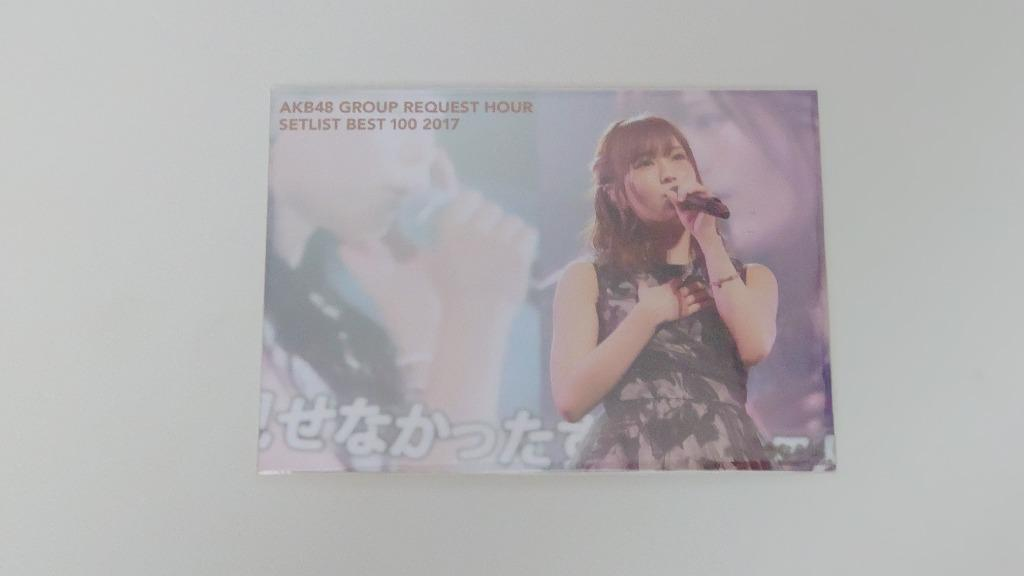 AKB48 Group Request Hour Setlist Best 100 2017 山本彩 生寫真