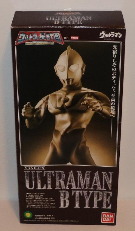 "Bandai SSAF-EX 1/6 12"" Ultraman B-Type action figure MIB"