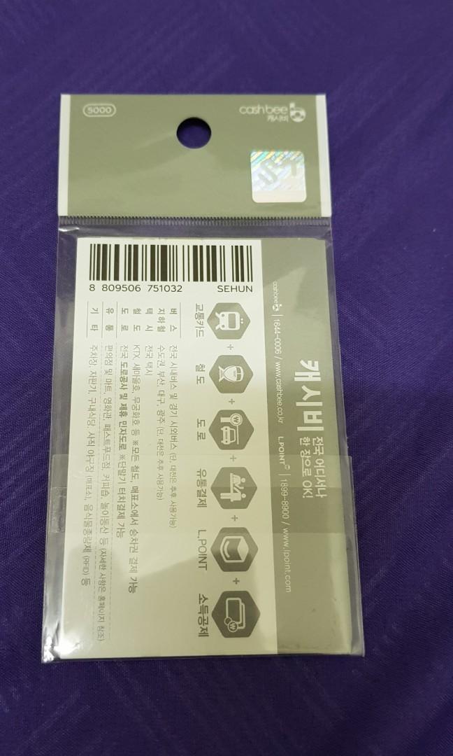 (Combo)EXO Sehun nature republic photocard set and t money photocard