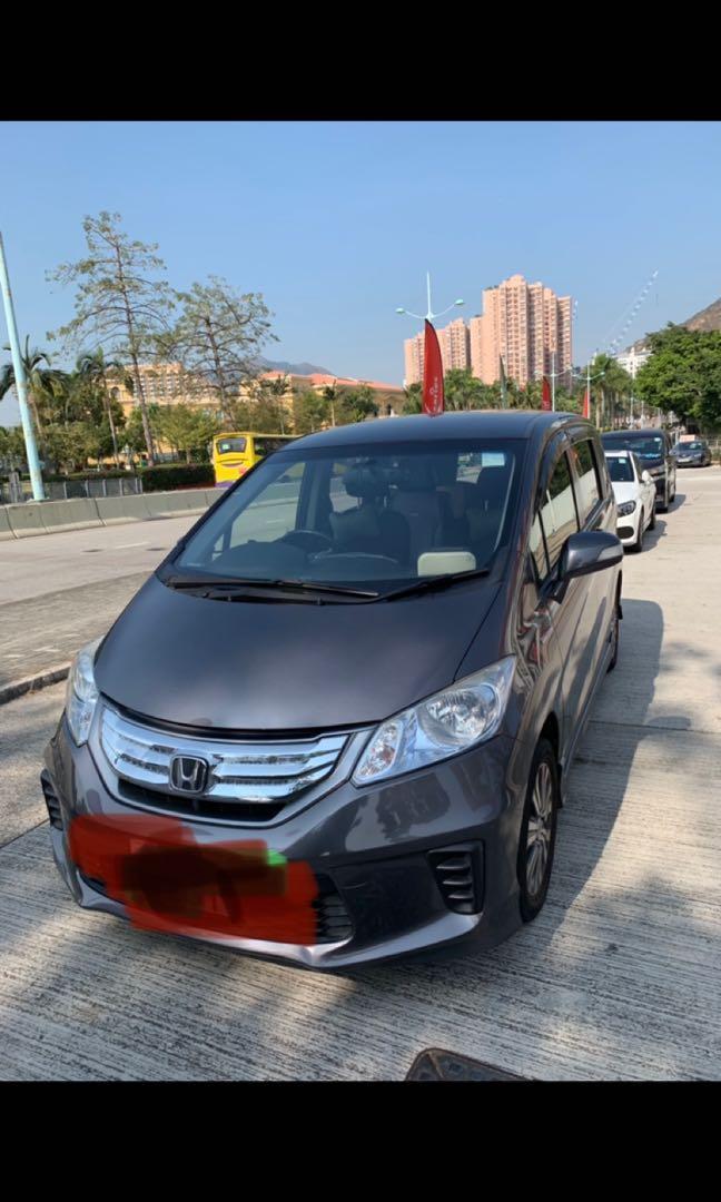 Honda Freed 1.5 Hybrid 1.5 G Sensing Manual