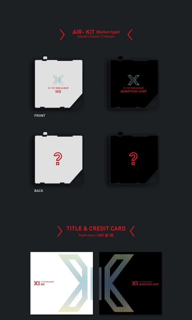 [WTS] X1 Kihno Album 비상 ver. and Quantum Leap ver. Loose Items